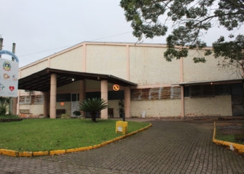 Entrada da incubadora será pela porta (à direita da imagem) Foto: Lilian Moraes