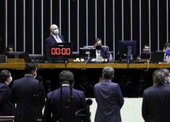 Deputados aprovaram a proposta de adiamento em votação virtual Foto: Agência Câmara de Notícias